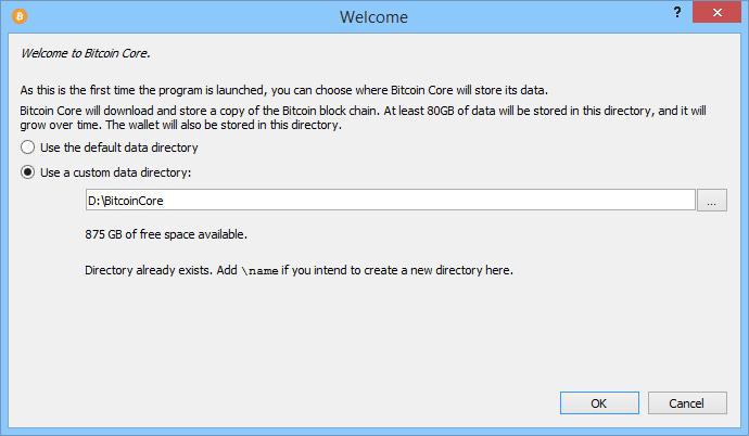 Bitcoin Core first startup - Data Folder Choice